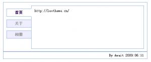 jQuery 实现 tab 切换一例