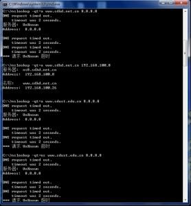 山东科技大学域名服务器再次宕机