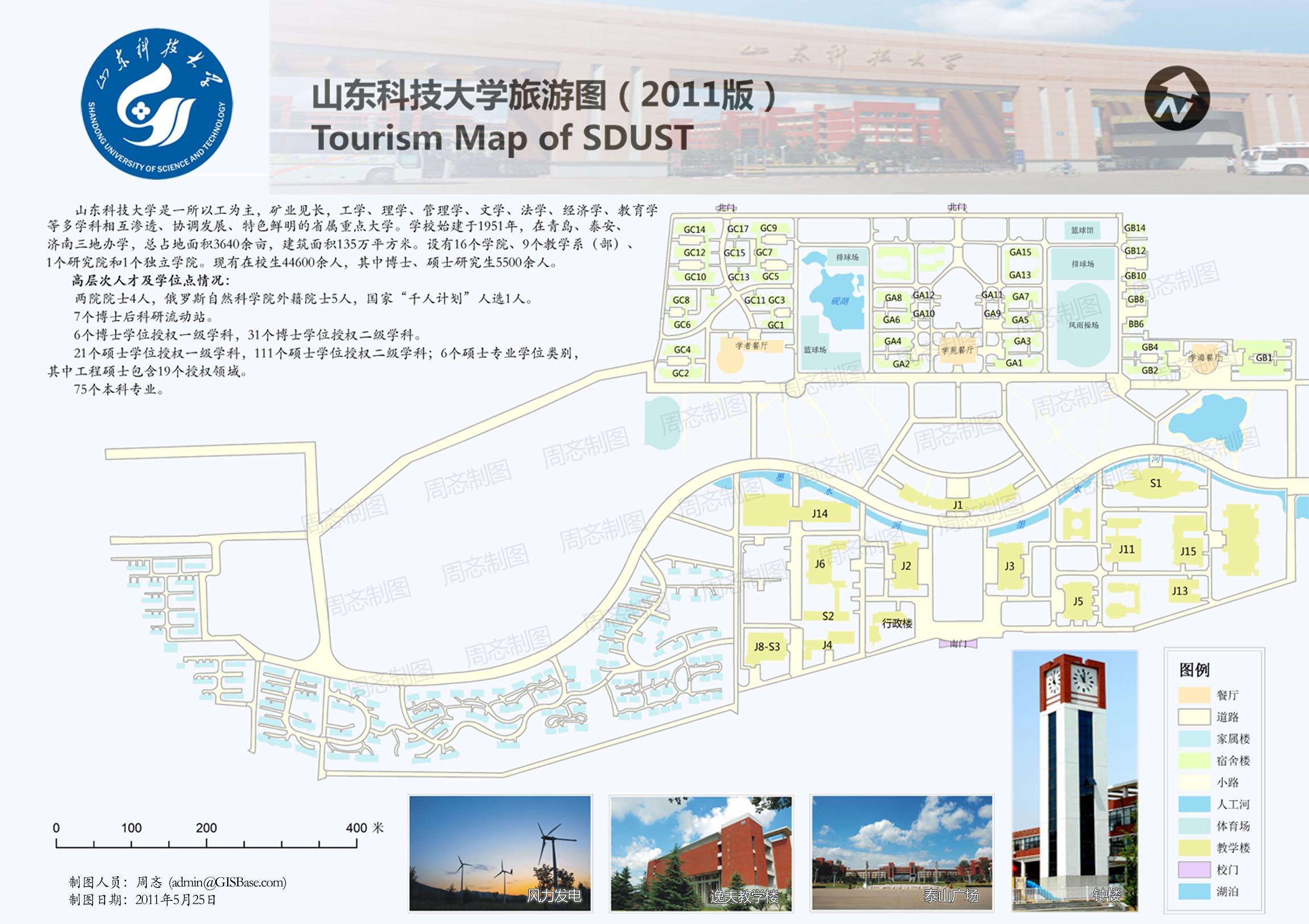 山东科技大学平面图