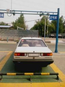 driverlicense_tianbao