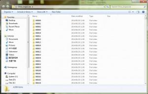 GDMap_folders